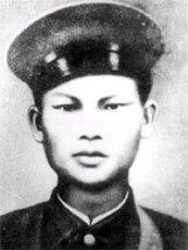 Tướng Phùng Chí Kiên