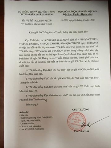 Công văn thu hồi sách lậu của Cục Xuất bản