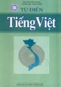 Từ điển Tiếng Việt, bản của NXB Thống kê