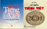 Từ điển do NXB Thanh Niên, NXB Trẻ ấn hành