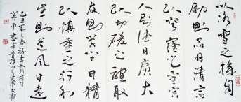 Thư pháp Hán, nguồn Google