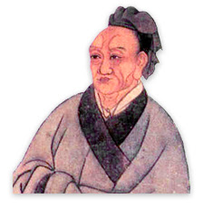 Sử gia Tư Mã Thiên (sinh 145 tr.CN ). Nguồn Google.